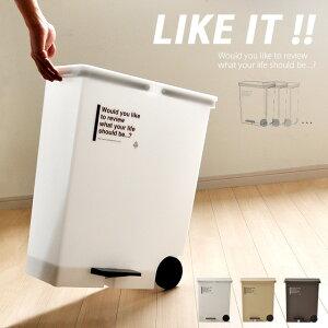 ゴミ箱 ダストボックス 分別 プラスチック製 横型ペダル式ペダルペール キャスター付きゴミ箱 ...