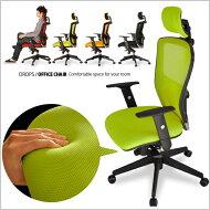 【送料無料】パソコンチェア、イス、オフィスチェア、キャスター付き高機能チェア、オフィスチェア、ヘッドレスト、肘付きタイプデザイン機能もこだわりたい♪DROPS〔ドロップス〕グリーンブラックオレンジレッド【YDKG-k】