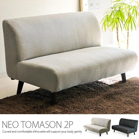 ソファ 2P NEO TOMASON 2P〔ネオトマソン