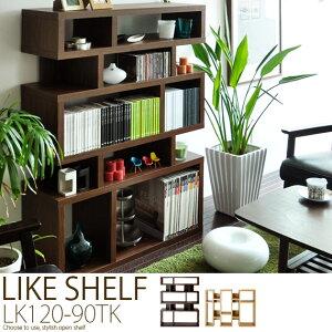 シェルフ 棚 オープンラック 木製 ラック 本棚 収納 家具 書棚ブックシェルフ ディスプレイ キ...