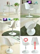 【送料無料】パーソナルチェアダイニングチェア椅子チェアイスシェルチェアvanilla〔バニラ〕ホワイト【YDKG-k】