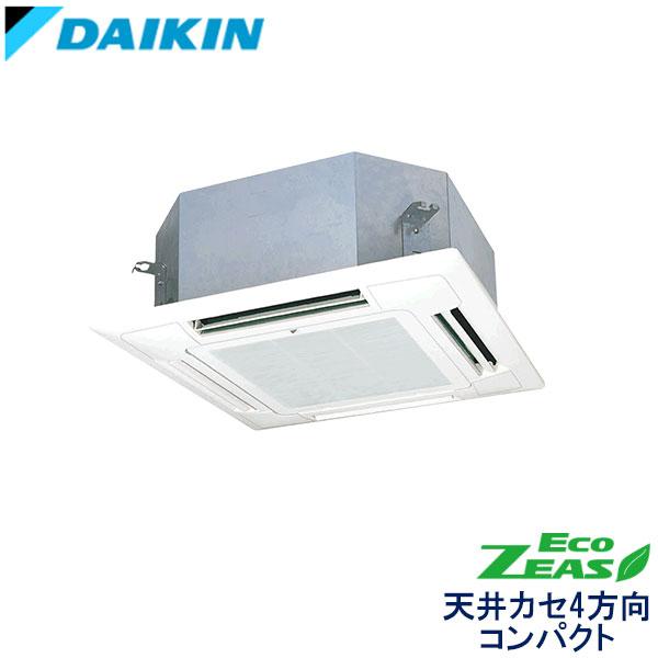 業務用エアコン ダイキン SZRN50BCV 天井埋込カセット形 マルチフロータイプ ショーカセ 2馬力 単相200V ワイヤードリモコン 標準パネル