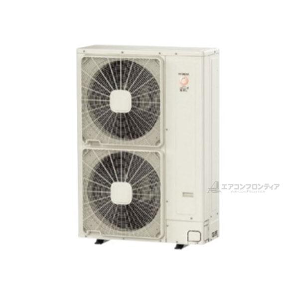 業務用エアコン 日立 RPI-AP112HNGC11 てんうめダクト 中静圧 4馬力 三相200V ワイヤードリモコン