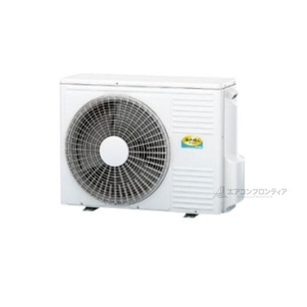 業務用エアコン 日立 RCB-AP45GHP7 ビルトイン 1.8馬力 三相200V ワイヤードリモコン ハーフパネル