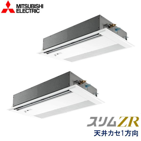 業務用エアコン 三菱電機 PMZX-ZRMP160FFV 1方向天井カセット形 6馬力 三相200V ワイヤードリモコン ムーブアイセンサーパネル