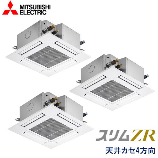 業務用エアコン 三菱電機 PLZT-ZRP224GV 4方向天井カセット形 コンパクトタイプ 8馬力 三相200V ワイヤードリモコン 標準パネル