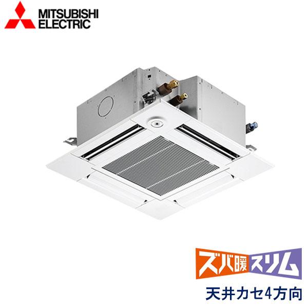 業務用エアコン 三菱電機 PLZ-HRMP80GFV 天井カセット形 4方向吹出し(コンパクトタイプ) 3馬力 三相200V ワイヤードリモコン ムーブアイセンサーパネル