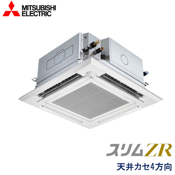 業務用エアコン 三菱電機 PLZ-ZRMP140EFGV 4方向天井カセット形 5馬力 三相200V ワイヤードリモコン ムーブアイセンサーパネル 左右ルーバーユニット