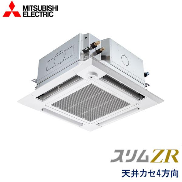 業務用エアコン 三菱電機 PLZ-ZRMP80EFV 4方向天井カセット形 3馬力 三相200V ワイヤードリモコン ムーブアイセンサーパネル