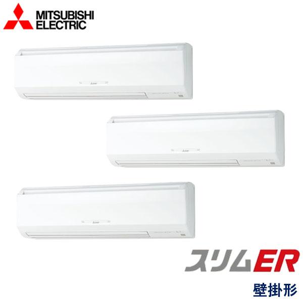 業務用エアコン 三菱電機 PKZT-ERMP160KW 壁掛形 6馬力 三相200V ワイヤードリモコン