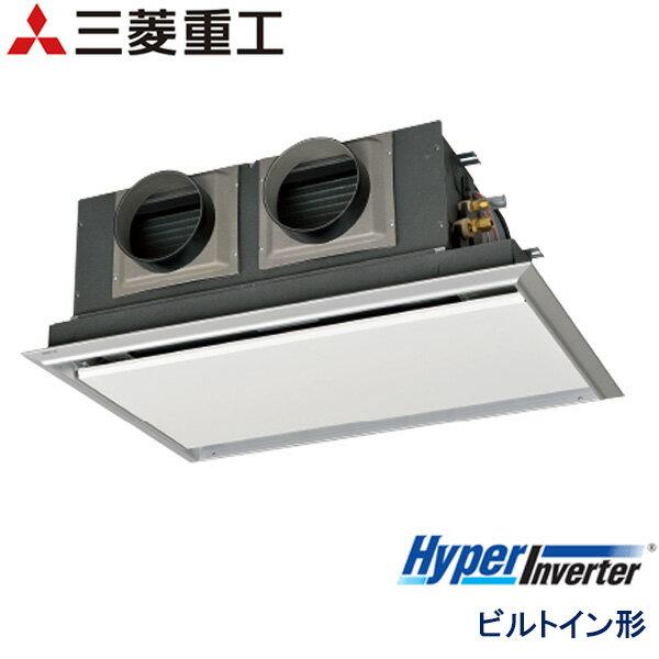業務用エアコン 三菱重工 FDRV455H5S-sil 天埋カセテリア 1.8馬力 三相200V ワイヤードリモコン サイレントパネル仕様