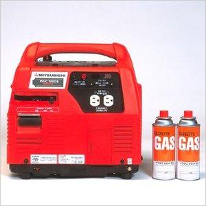 発電機 MGC900GB