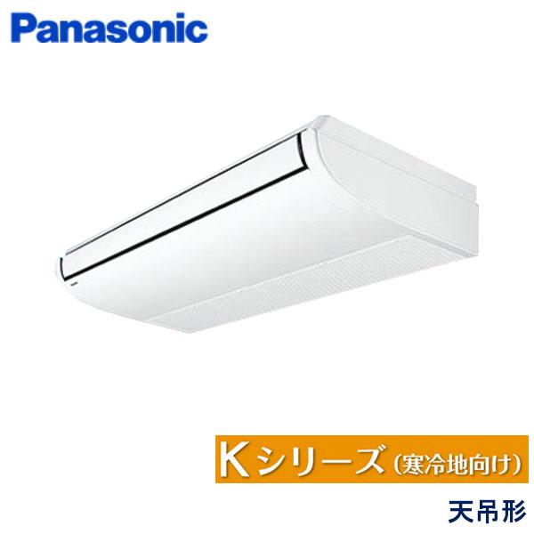 業務用エアコン パナソニック PA-P112T6KN1 天井吊形 4馬力 三相200V ワイヤードリモコン