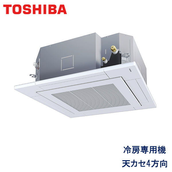 業務用エアコン 東芝 AURA06377X 天井カセット形4方向吹出し 2.5馬力 三相200V ワイヤレスリモコン 標準パネル