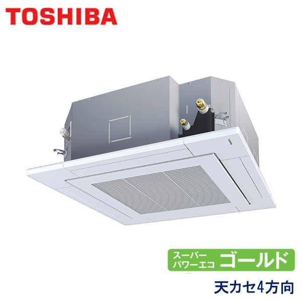 業務用エアコン 東芝 RUSA14033M 天井カセット形4方向吹出し 5馬力 三相200V ワイヤードリモコン 標準パネル