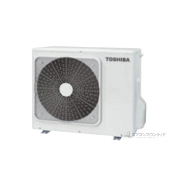 業務用エアコン 東芝 ADEA06337JM 天井埋込形ダクト 2.5馬力 単相200V ワイヤードリモコン