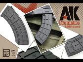 【PTS MAGPUL & US Palm】AK30 AK電動ガン用 150連マガジン