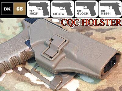 BHタイプレプリカ CQC ホルスター【M92/M9・GLOCK・SIGP226E2/220・GM1911】