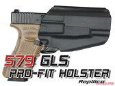 【SAFARILANDタイプレプリカ】579 GLS プロフィット ホルスター PRO-FIT