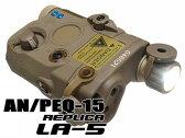 AN/PEQ-15【LA-5】タイプレプリカ LEDライト&IRライト