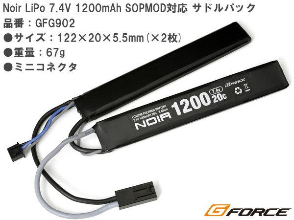 装備・備品, その他  G-FORCE Noir LiPo 7.4V 1200mAh SOPMOD GFG902