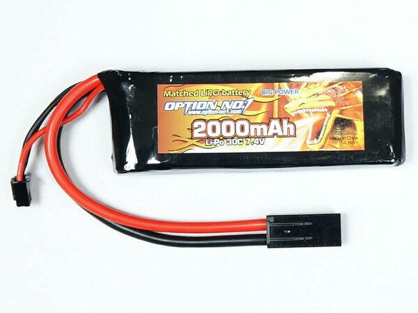 装備・備品, その他  No.1 LiPo 2000mAh 7.4v S GB-0010M