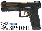 APS製 CO2専用 GBB SPYDER D-Mod スパイダー ガスブローバック ハンドガン セミ JAPAN Ver 日本弾速規制対象品  ガスガン エアガン エアーガン スライド メタルスライド サバゲ— サバイバルゲーム 18歳以上 18以上 銃 レプリカ リアル グロック ピストル