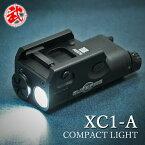【ハンドガンライト】 SUREFIREタイプ XC1-A ULTRA コンパクト LED フラッシュライト | サバゲー ピストルライト タクティカル アンダーレイル ハンドガンレイル 単4電池 ウェポンライト 室内戦 夜戦 GLOCK G19 G18C G17 USP M&P HK45 M9A1 XDM エアガン エアーガン