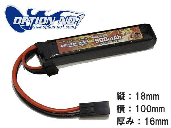 装備・備品, その他 OPTION No.1 GB-0031M 11.1V 900mAh HighPower LiPo 20C 11V