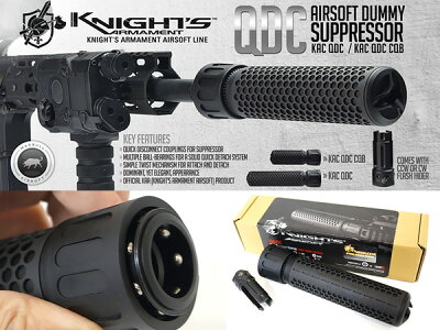 【Knight's ARMAMENTタイプ MB製】KAC 556 QDC Suppressor & 3 Prong Flash Hider/Long