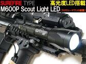 【SUREFIREタイプレプリカ】M600P フラッシュライトLED (リモート&プッシュスイッチ付)