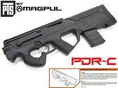 【MAGPUL PTS】PTS PDR-C AEG 電動ガン BK (スプリング交換弾速調整済)
