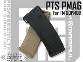 【MAGPUL PTS】次世代 電動ガン M4 PMAG TM SOPMOD M4 P-MAG マガジン