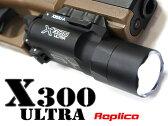 X300 ULTRAタイプ LEDフラッシュライト(高光度LED使用)