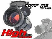 【Aimpointタイプレプリカ】COMP M2 レッドドットサイト (キルフラッシュ&Highマウント)