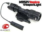 【訳あり】【SUREFIREタイプレプリカ】ストロボ機能付 M952V LEDライト EX192