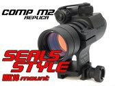 【Aimpoint&Wilcoxタイプレプリカ】MK18 COMP M2 ドットサイト SEALs Edition マウント2種付属