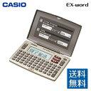 カシオ(Casio) 電子辞書EX-Wordスタンダード XD-J25-N 旅行 出張 入学祝い 進学祝い 進級祝い ギフト 贈り物漢字辞典四字熟語10桁