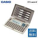 カシオ(Casio) 電子辞書EX-Wordスタンダード XD-J55-N 旅行 出張 入学祝い 進学祝い 進級祝い ギフト 贈り物英和辞典和英辞典漢字辞典四字熟語10桁