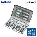 カシオ(Casio) 電子辞書 EX-Word スタンダード...