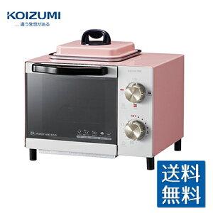★あす楽対応★コイズミ オーブントースター ピンク KOS0703P トーストと目玉焼き 一人暮らし 一枚焼き コンパクト トースター 山型パン対応 800W ヒーター3段切換え 前面ミラーガラス