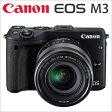 CANON (キヤノン) ミラーレスカメラ EOS(イオス) M3 EF-M18-55IS STM レンズキット ブラック EOSM3BK-1855ISSTMLK 「EF-M18-55mm F3.5-5.6 IS STM」付属のレンズキット