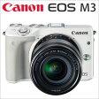 CANON (キヤノン) ミラーレスカメラ EOS(イオス) M3 EF-M18-55IS STM レンズキット ホワイト EOSM3WH-1855ISSTMLK 「EF-M18-55mm F3.5-5.6 IS STM」付属のレンズキット