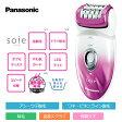 Panasonic(パナソニック)脱毛器 ソイエ ピンク ES-ED95 ずっと続くツルすべ肌へ。ムダ毛 使いやすい 脱毛機 脱毛器 脱毛 ☆おすすめ☆