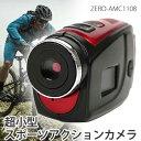 TMIジャパン 超小型 スポーツアクションカメラ Shuoing Digital Scienc Co., Ltd ブラック×レッド ZERO-AMC1108 デジタルカメラ トイデジカメ アウトドア