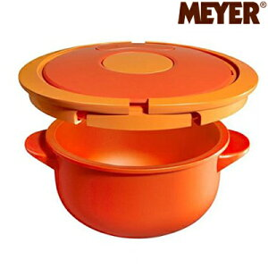 MEYER マイヤー電子レンジ圧力鍋2 オレンジ MPC2-25OR 電子レンジ 圧力鍋 時短…