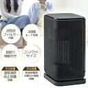 siroca(シロカ) 首振り式 コンパクトヒーター ブラック SCH-101-BK