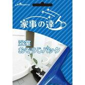 【家事の達人】 浴室おそうじパック hk-71015