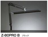 Z-LIGHT LEDスタンド(クランプ式) ブラック Z-80PRO-B