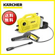 Karcher (ケルヒャー) 高圧洗浄機 クラシックプラス 1.600-974.0 K2CP 女性にも扱いやすい軽量&コンパクトタイプ 水圧調整可能 洗車から網戸の洗浄まで楽々♪